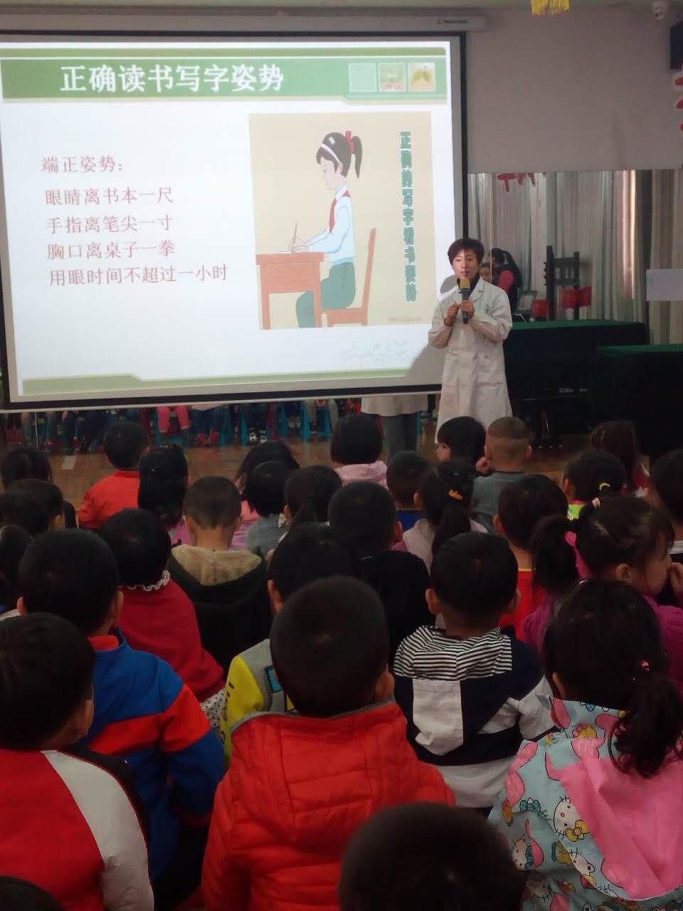 """为幼儿家长,幼儿老师普及了有关""""视力健康""""的爱眼常识!"""